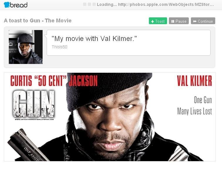 Lady Gaga and 50 Cent's URL Shortening Service Sounds Dumb