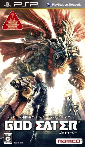 Japanese Gamers Hungry For God Eater