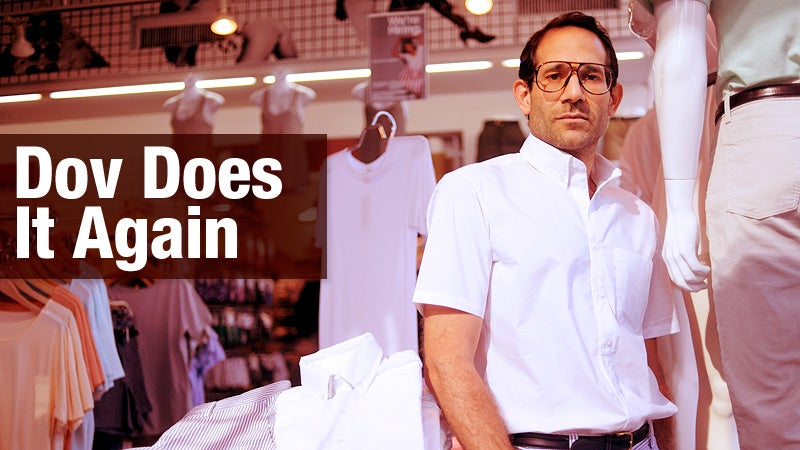 Dov Charney Sued Again, Purely for Being Sleazy