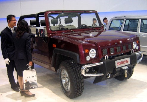 It's A Jeep! No, It's A Hummer! No, It's The Beijing Auto Works B60!