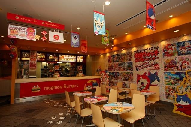dating cafe japan Deai-kei jump to  means something for an encounter in japanese deai kissa   ' dating cafes' fostering child prostitution / / some prefectures.