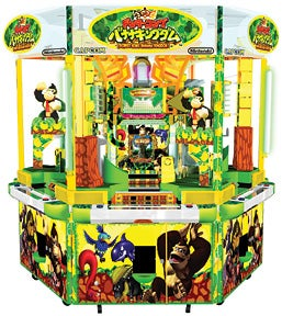 Capcom: Console Expansion, Gas Prices Hurting Arcade Biz