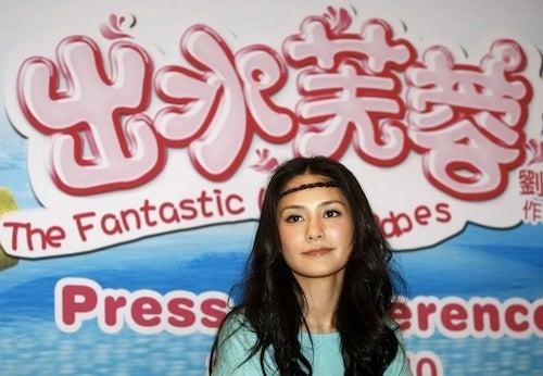 Gillian Chung: Total Babe