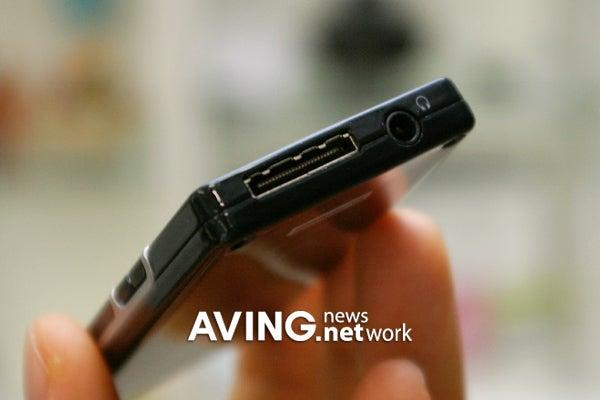 Technonia Slimline (Eek) MP3 Player Launched in Korea