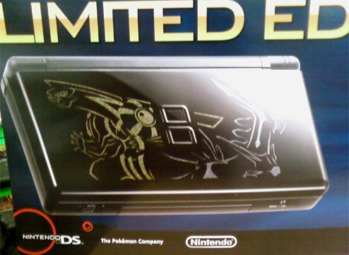 Japan Only Limited Edition DS Finally Comin' Stateside