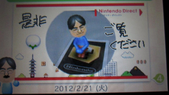 Do Nintendo's Presidents Have Crappy Handwriting? Or Should We Blame the 3DS?