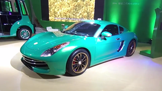 All The Shameless Chinese Car Knockoffs At The Shanghai Motor Show