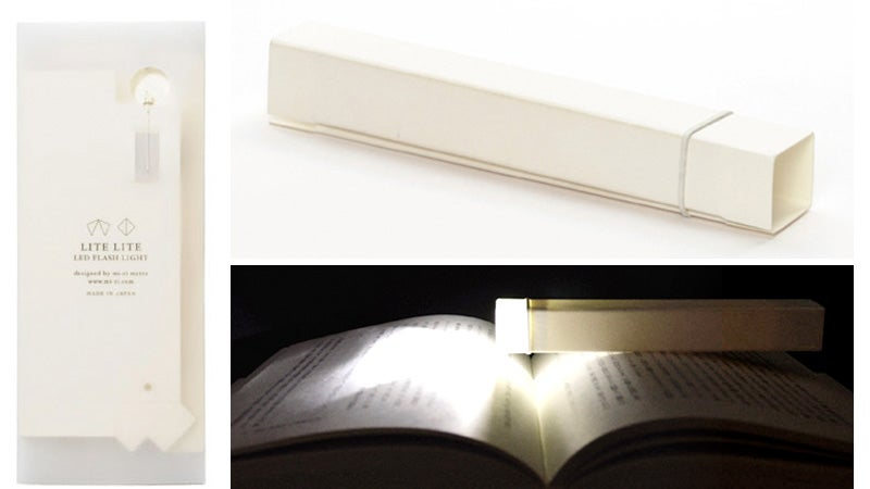 Simple Paper Flashlight Folds As Flat As a Bookmark