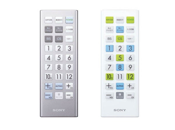 Sony Rolls Out Three Universal Remote Styles