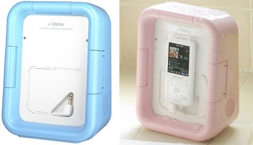JVC's Splashproof Speakers Protect Your MP3 Player Too With Plastic Wrap