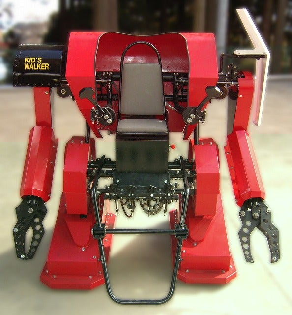 The Kid's Walker. You Know, Battletech, for Kids