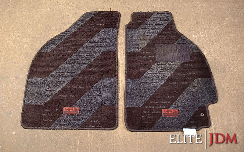 Japan has Some of the Coolest Floor Mats