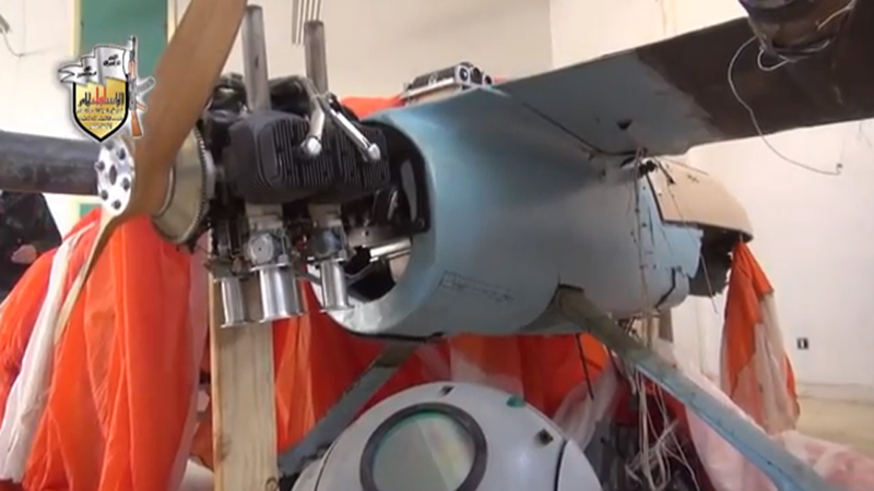 Who Built This Mysterious Spy Drone Captured By Syrian Rebels?
