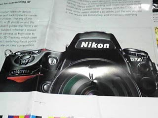 Nikon D700 DSLR Announced July 1st?