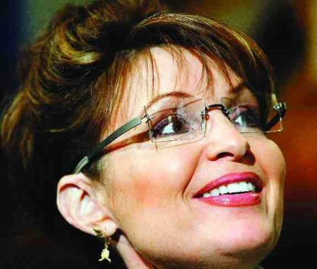 Liveblogging the Final Sarah Palin Press Conference