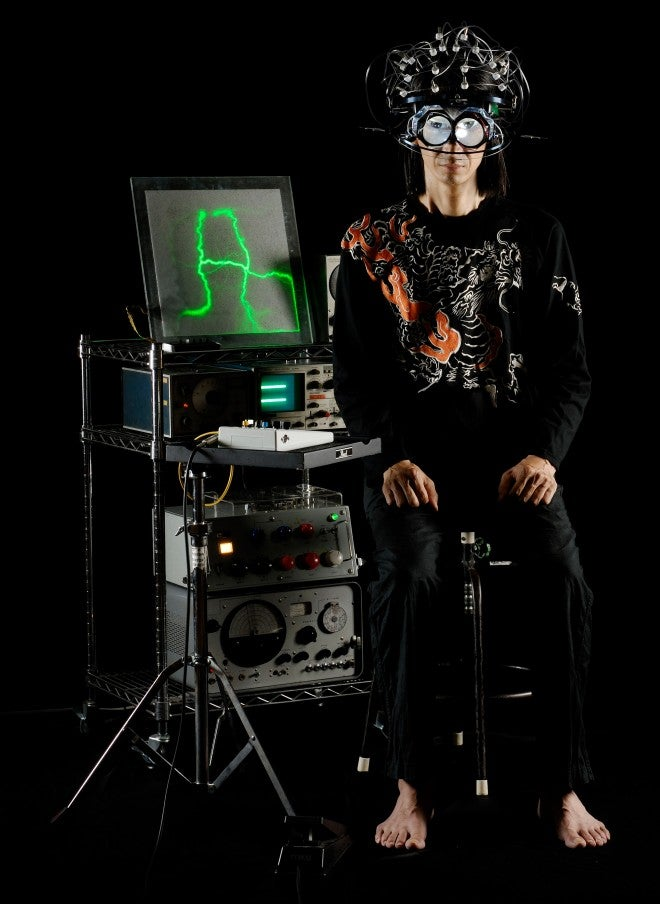 The music created by your brain waves could score a horror film