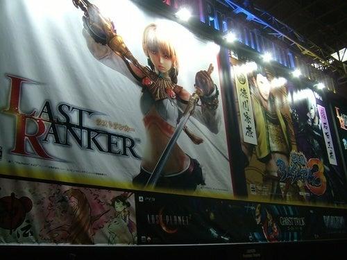 Booth Check: Capcom