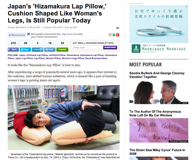 The Japanese Girlfriend Pillow Resurfaces (Or Does It?)