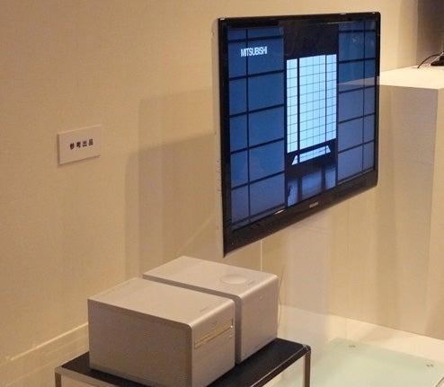 Mitsubishi 40mm-thin HDTV Panel Packs External WHDI Wireless Tuner, BD Player