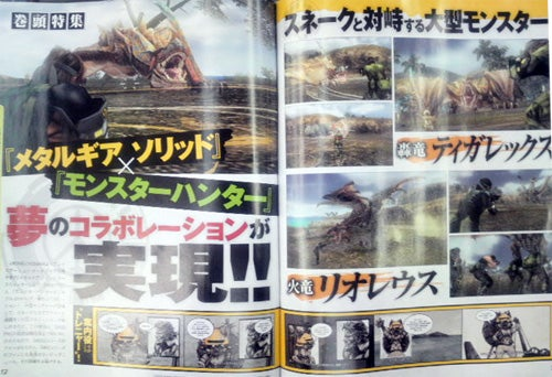 Metal Gear Solid: Peace Walker Has A Monster Surprise