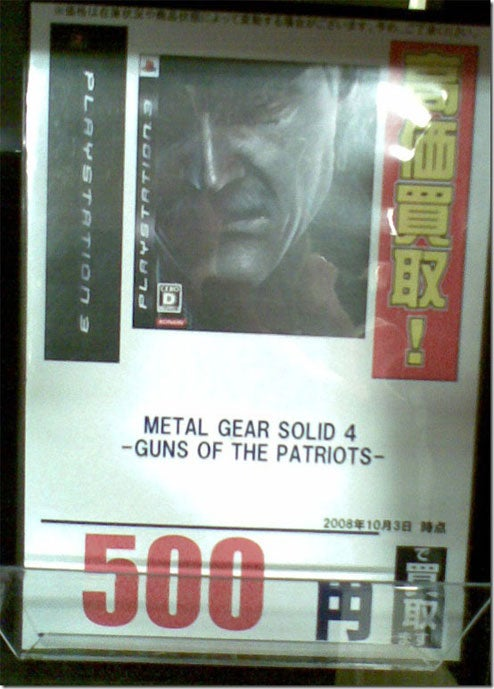 Japanese Retail Not Keen On Used MGS4 Copies