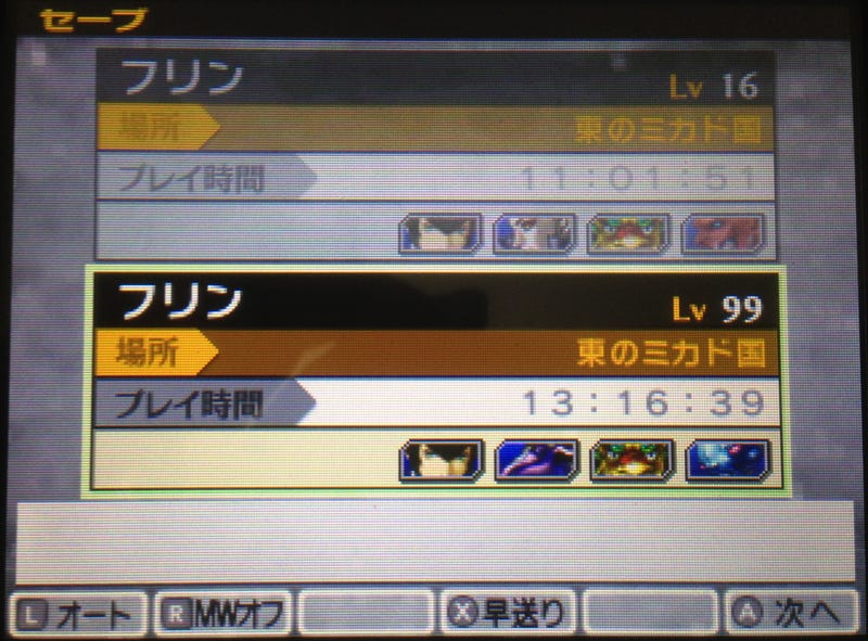 This Game's DLC Lets You Hit Level 99 In An Hour