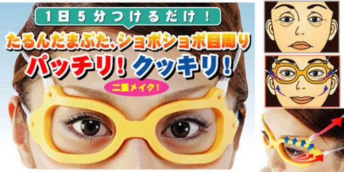 I Want To Believe That These Rubber Goggles Will Make Me Look Younger
