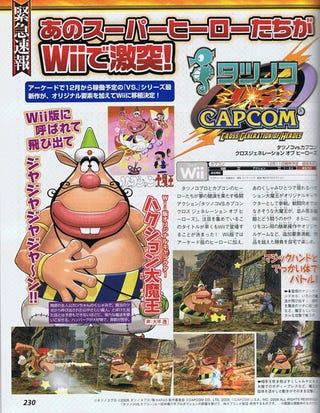 Tatsunoko vs. Capcom vs. Arcade vs. Wii