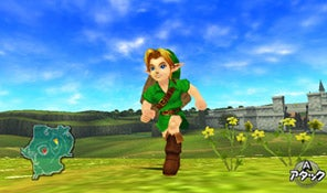 Four New Screens From Ocarina Of Time 3DS