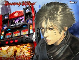 Gackt, Your New Favorite Pachislot PS3 Game Sound Producer