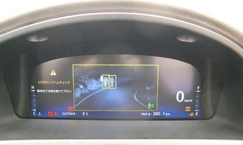 Toyota Night Vision System Recognizes Pedestrians
