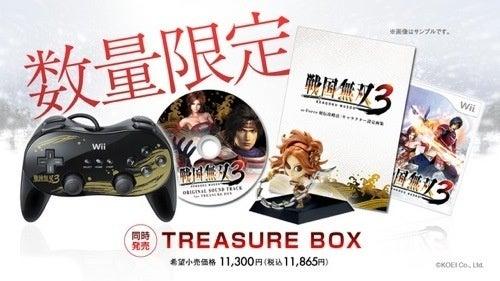 Koei's Sengoku Musou 3 Bundles