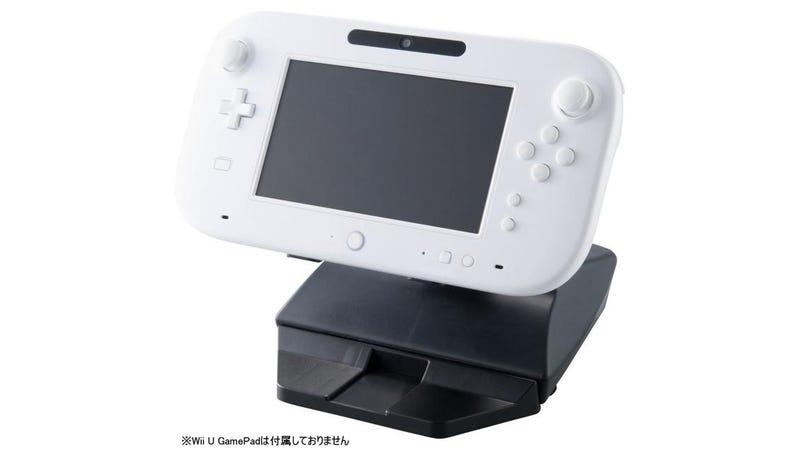 There's a Wii U GamePad... Racing Wheel