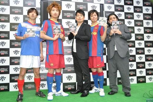 Nothing Quite Says Pro Evo Soccer Like Fake Diego Maradona