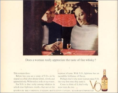 "Classic Booze Ads: ""You Know Good Bourbon, Dick."""