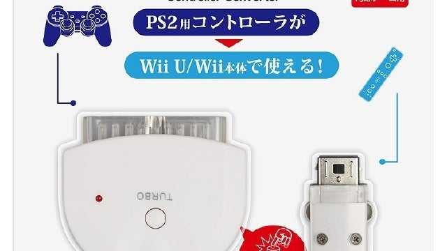 Hate Using the Classic Controller on the Wii U? Use the PS2's Instead.
