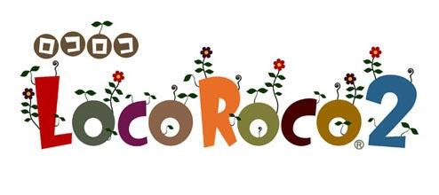 LocoRoco 2 Screens
