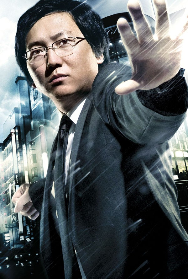 Can Masi Oka Create A Decent Story About Saving The World?