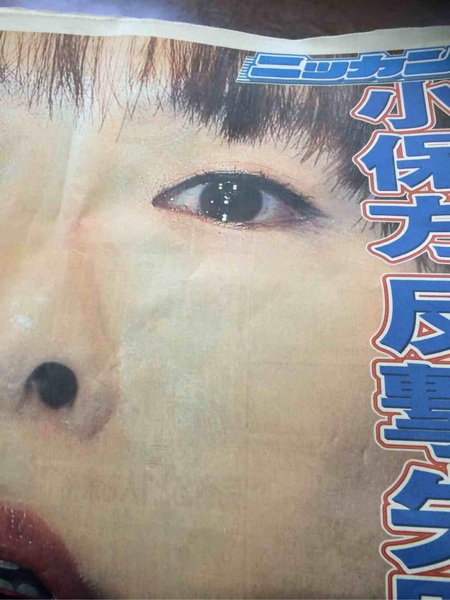 Japanese Newspaper Uses Scientist's Photo To Frighten and Amuse
