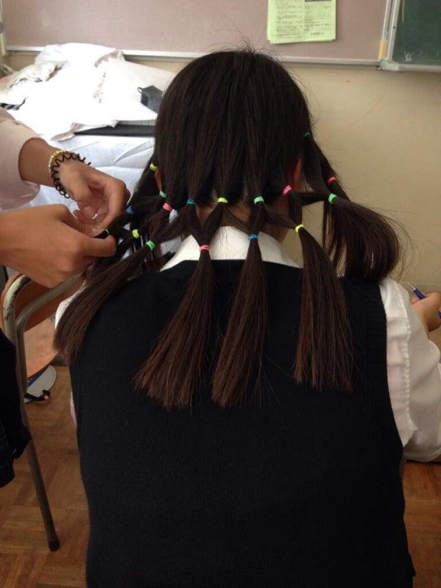 """Net Head"" Is the Best New Japanese Hairdo"