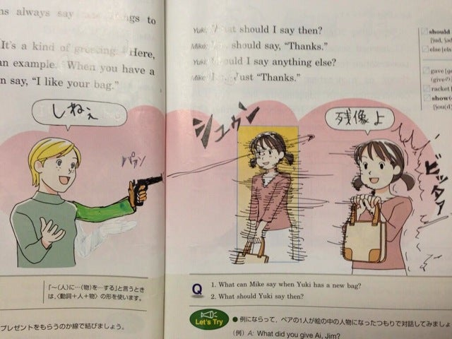 Brutal, Wacky Doodles Make School Books Fun