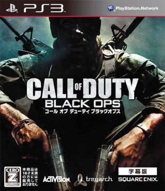 Call Of Duty: Black Ops Fever Comes To Japan