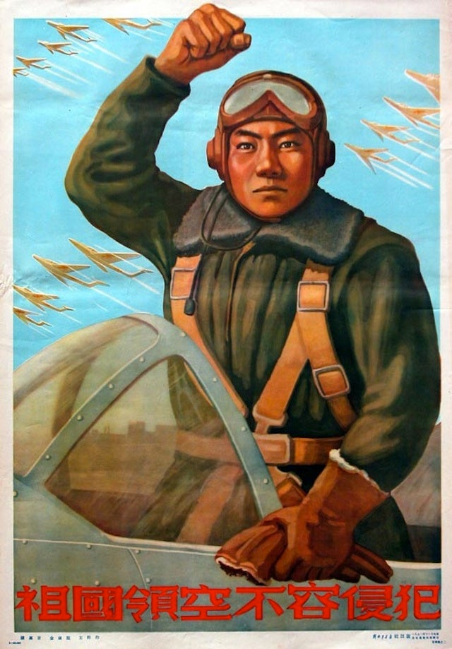 Gorgeous, Strange and Intense Propaganda Posters from China in the 1950s