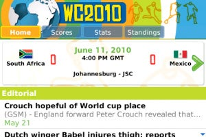 BlackBerry World Cup Apps Gallery