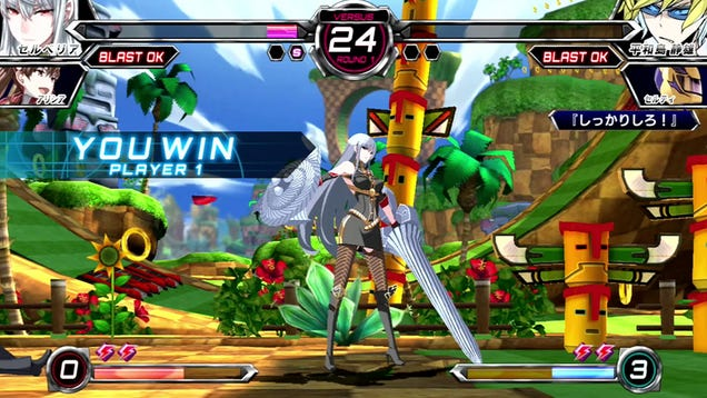 [Análise] Dengeki Bunko Fighting Climax Arcade,PS3 & PSVita Hyjzgdcgbtmjfpvp9xwm