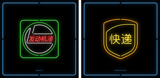 Can you recognize popular brand logos even if they were in Chinese?
