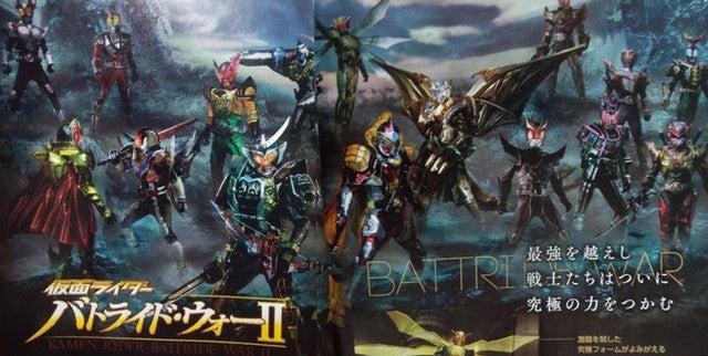 Kamen Rider Battride War 2 incoming 6/2014