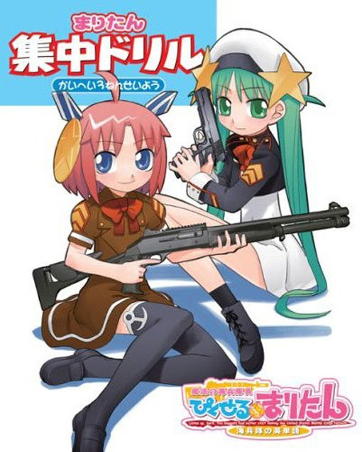 Militant Cute and Sexy Politics in Japanese Moe Comics [NSFW]