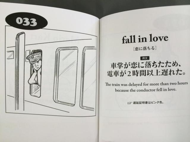Ebből a tankönyvből mindenki szívesen tanulná az angolt