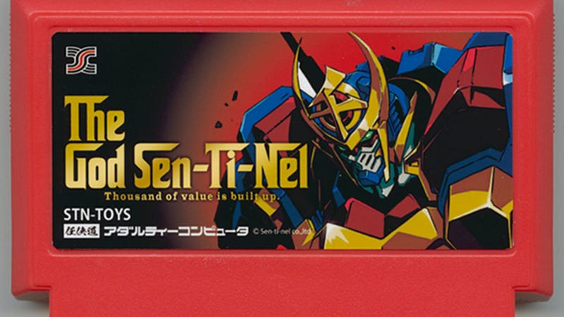 The Coolest Nintendo Games That Never Actually Existed